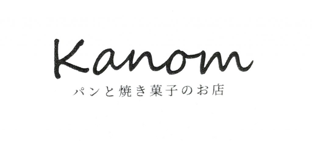 kanom-logo