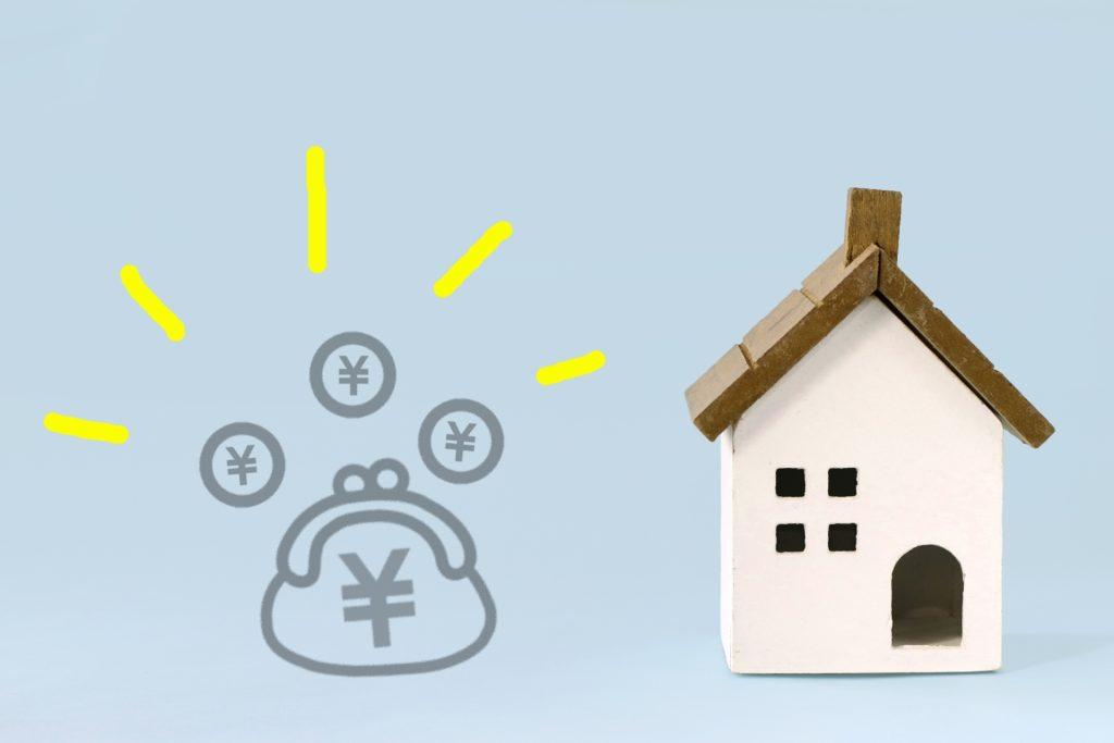 住宅購入、リフォーム補助金のイメージ