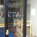 newopen-lyhal
